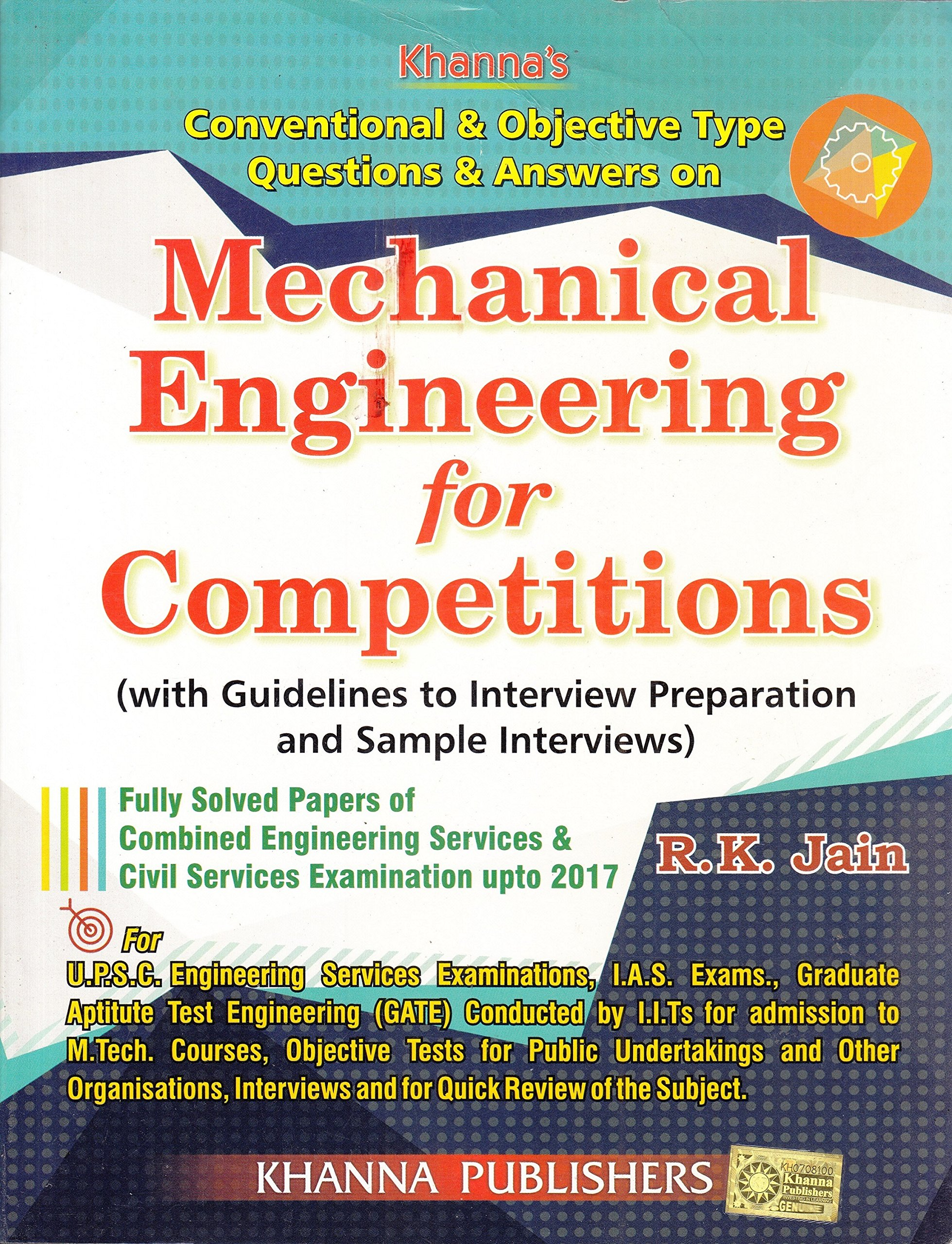 Mechanical Engineering MCQ - ObjectiveBooks