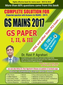 Complete Solution for GS Mains GS Papers I, II, III For UPSC and Other State PCS Exams By Dr. Ravi P. Agrahari
