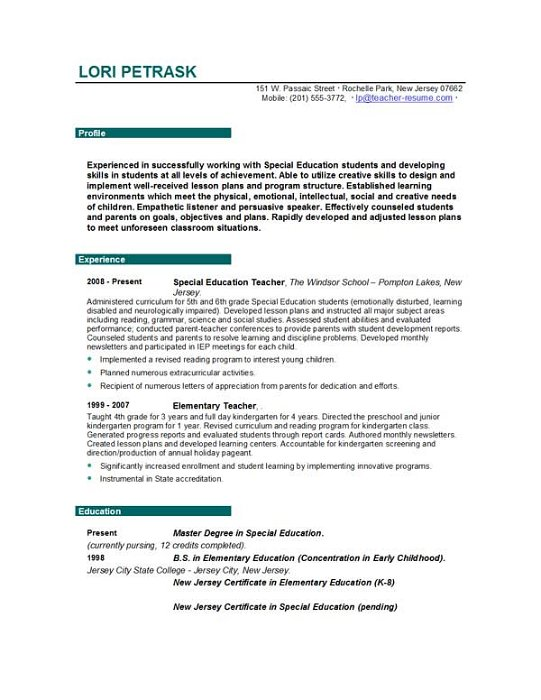 resume samples after 12th
