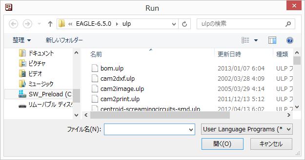 eagle_ulp_2