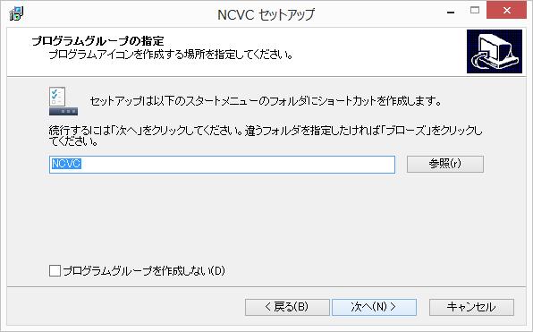 ncvc_inst_5