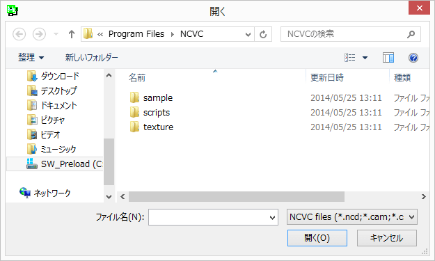 ncvc_file_open_2