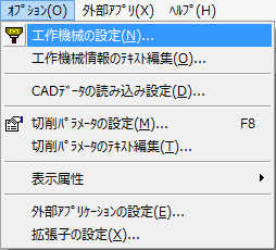 ncvc_mnc_setting_1