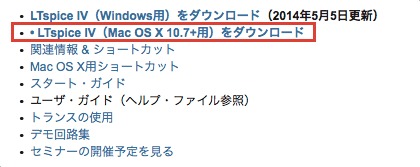 ltsp_mac_download_2