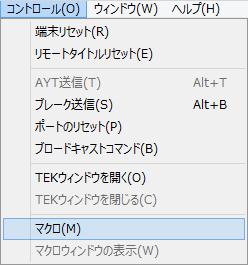 tterm_mac_1