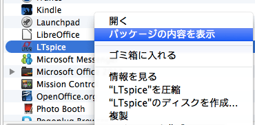 ltsp_mac_sym_copy_1