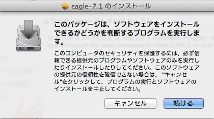 eagle_v7_mac_inst_3