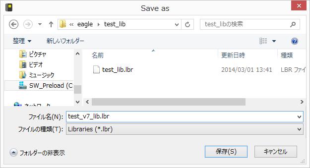 eagle720_file_new_lib_4