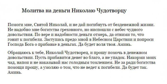 Sholat Spiridon Trimifunsky.