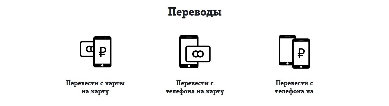 Telefon Bakiyesiden Çeviri - Tele 2