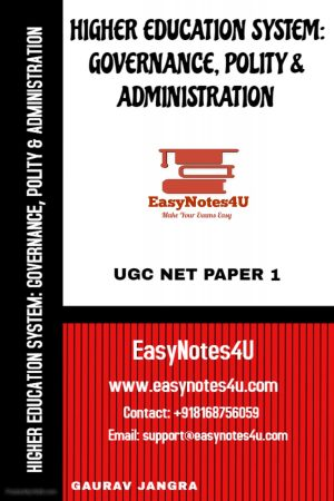 Higher Education System Notes for UGC NET Paper 1 ebook