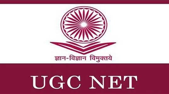 UGC NET - University Grants Commission National Eligibility Test