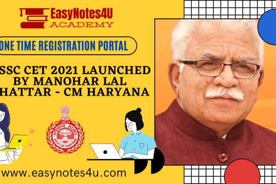 Haryana Chief Minister Manohar Lal launches One Time Registration Portal, some information about HSSC CET 2021