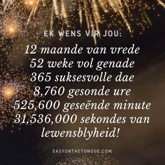 Mis deseos para ti para el año nuevo año nuevo deseos de año nuevo mensajes de año nuevo para compartir