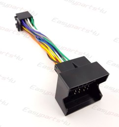 bmw series 1 3 5 x3 series iso lead wiring harness radio adaptor bmw 1 series engine wiring harness bmw 1 series wiring harness [ 1500 x 1500 Pixel ]