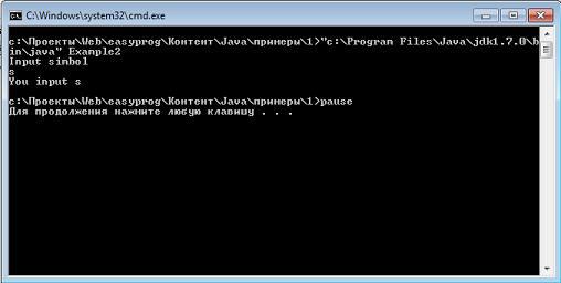 Программирование - это просто - Java для чайников. Урок 2. Ввод данных с клавиатуры.