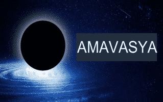 Amavasya Rangoli Designs