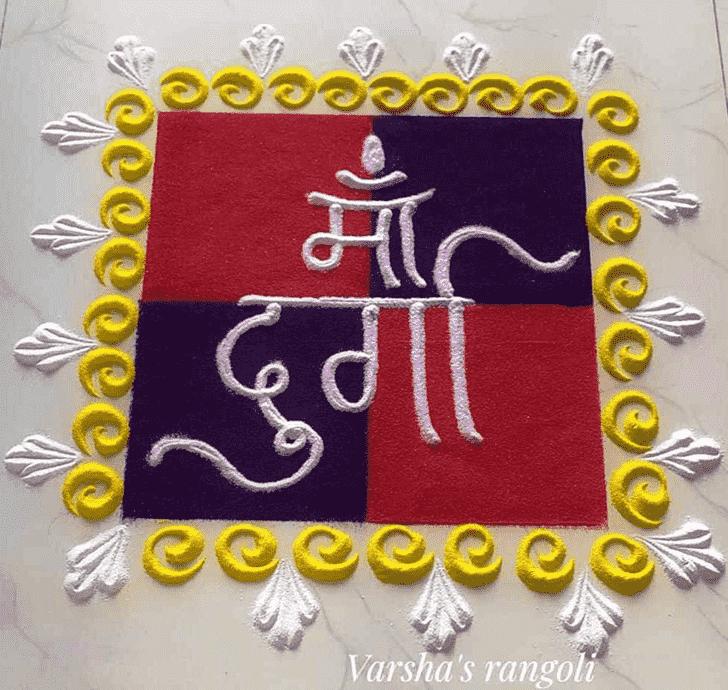 Charming Durga Rangoli