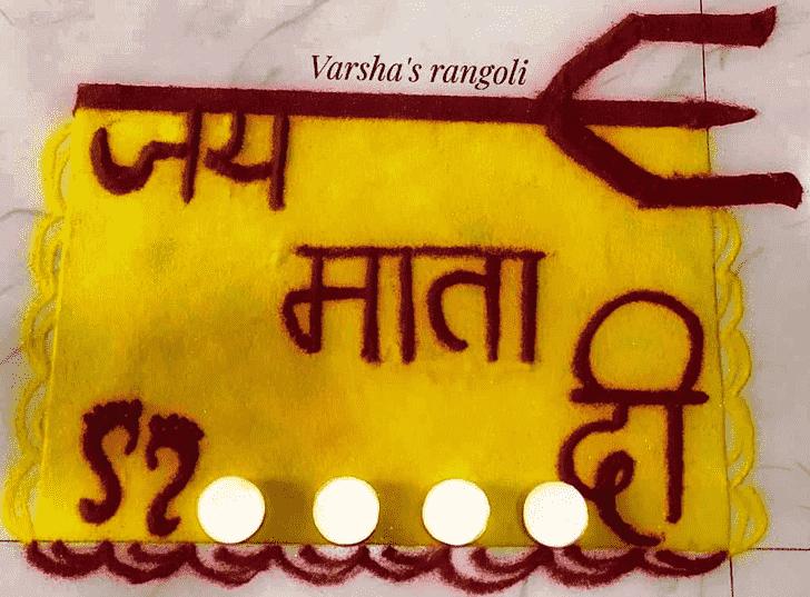 Exquisite Durga Rangoli