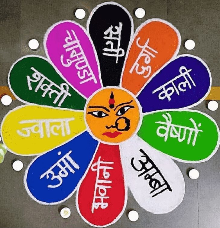 Lovely Durga Rangoli Design