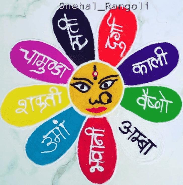 Splendid Durga Rangoli