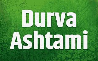 Durva Ashtami Rangoli Design