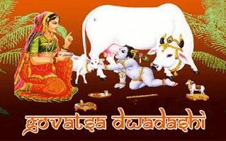 Govatsa Dwadashi Rangoli Design