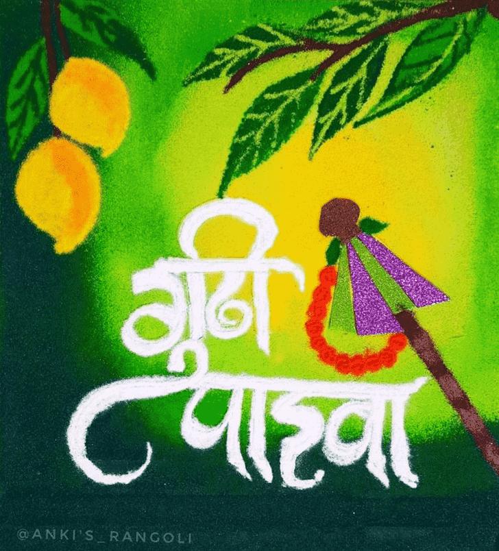Charming Gudi Padwa Rangoli