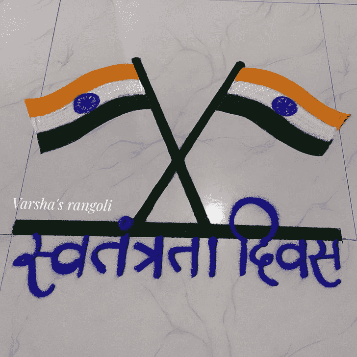 Radiant Independence Day Rangoli