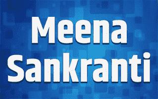 Meena Sankranti Rangoli Design
