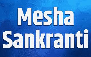 Mesha Sankranti Rangoli Design