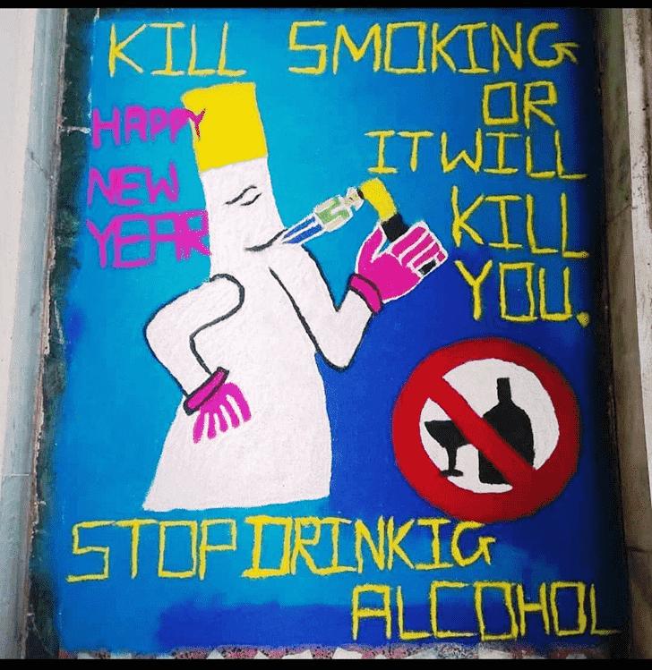 Fine Message Rangoli