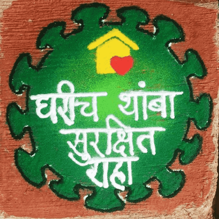 Good Looking Message Rangoli
