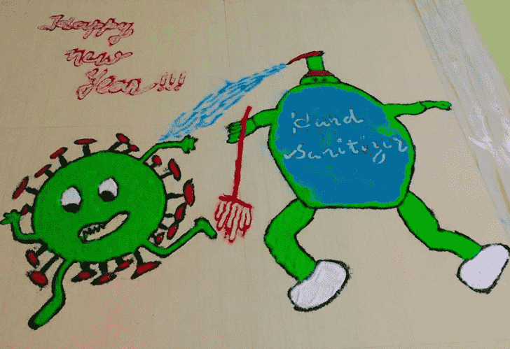 Ideal Message Rangoli
