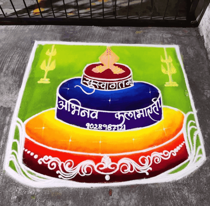 Resplendent Message Rangoli