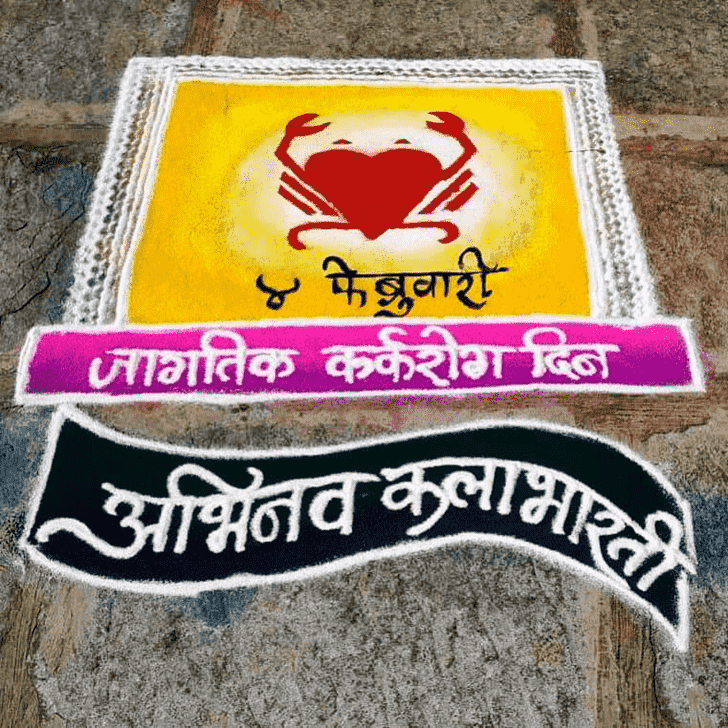 Shapely Message Rangoli