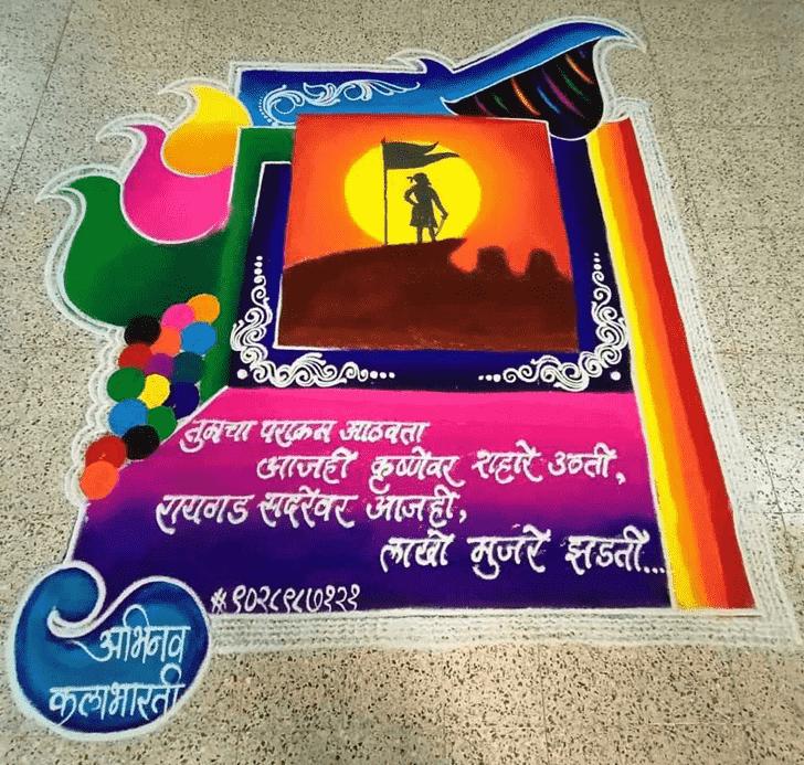 Slightly Message Rangoli