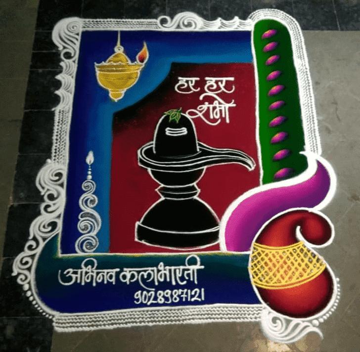Captivating Mithuna Sankranti Rangoli