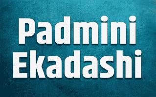 Padmini Ekadashi Rangoli Design