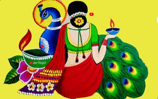 Pradosh Rangoli Design