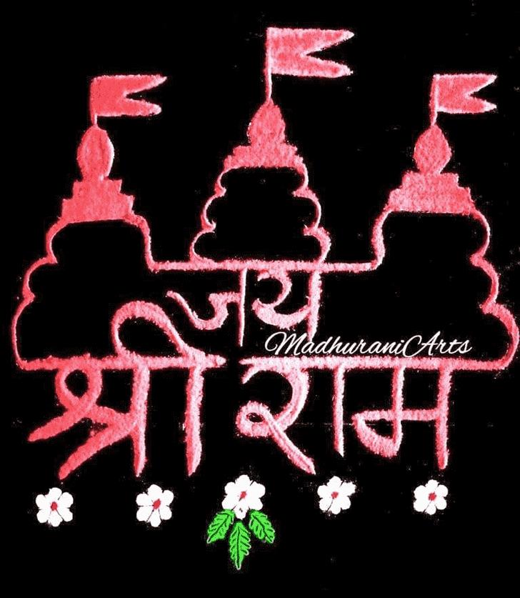 Charming Ram Navami Rangoli