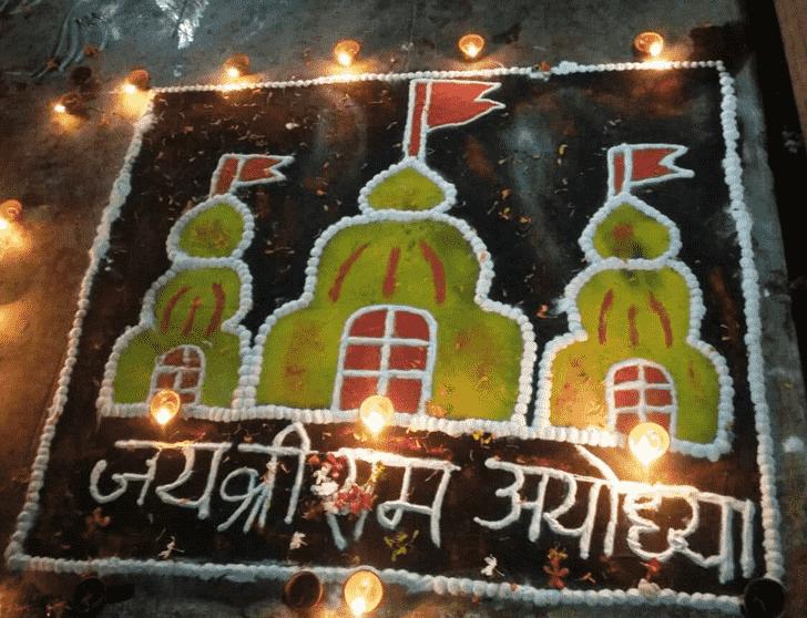 Magnetic Ram Navami Rangoli