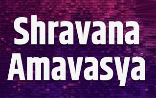 Shravana Amavasya Rangoli Design