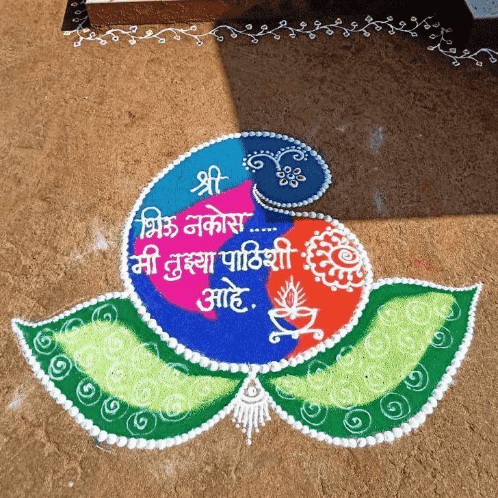 Alluring Wedding Rangoli