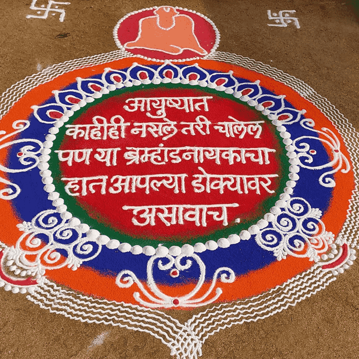 Appealing Wedding Rangoli