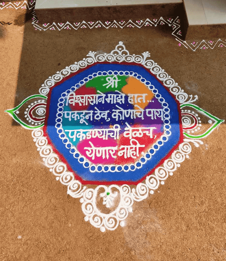 Captivating Wedding Rangoli