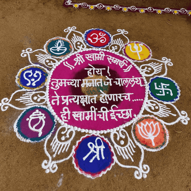 Charming Wedding Rangoli