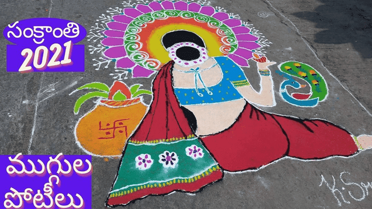 Ideal Yamuna Chhath Rangoli