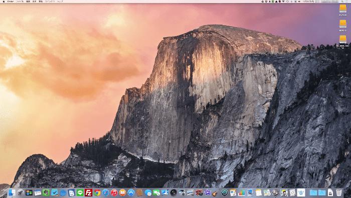失敗したようで成功したOS X Yosemiteのインストール