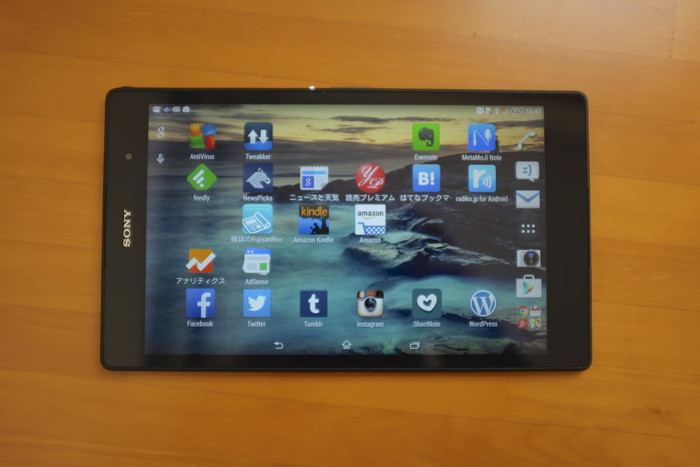 Z3 Tablet Compact 横